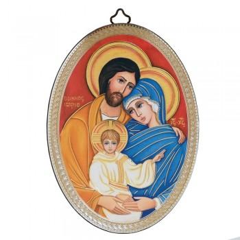 Quadretto Sacra Famiglia Icona Ovale