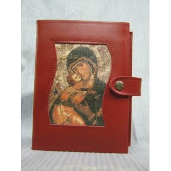 Custodia Liturgia delle Ore in pelle, Madonna Tenerezza, bottone
