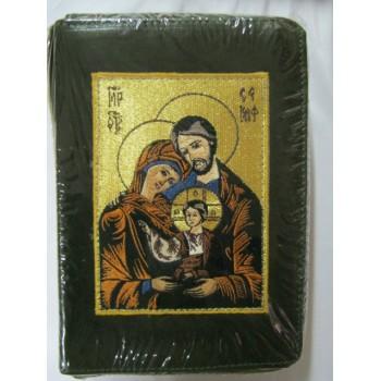 Custodia Liturgia delle Ore in pelle, ricamo Sacra Famiglia, cerniera