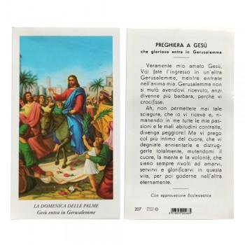 Santino Domenica delle Palme (100 pezzi)