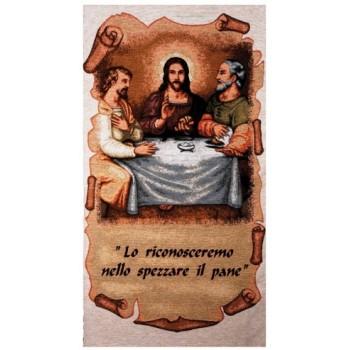 Coprileggio eucaristico: Cristo spezza il pane