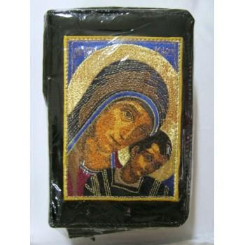 Custodia Bibbia in pelle, ricamo Madonna Bambino, cerniera