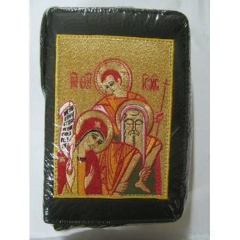 Custodia Bibbia in pelle, ricamo Sacra Famiglia, cerniera